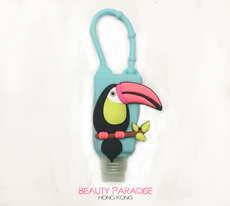 PocketBac Holder - Toucan